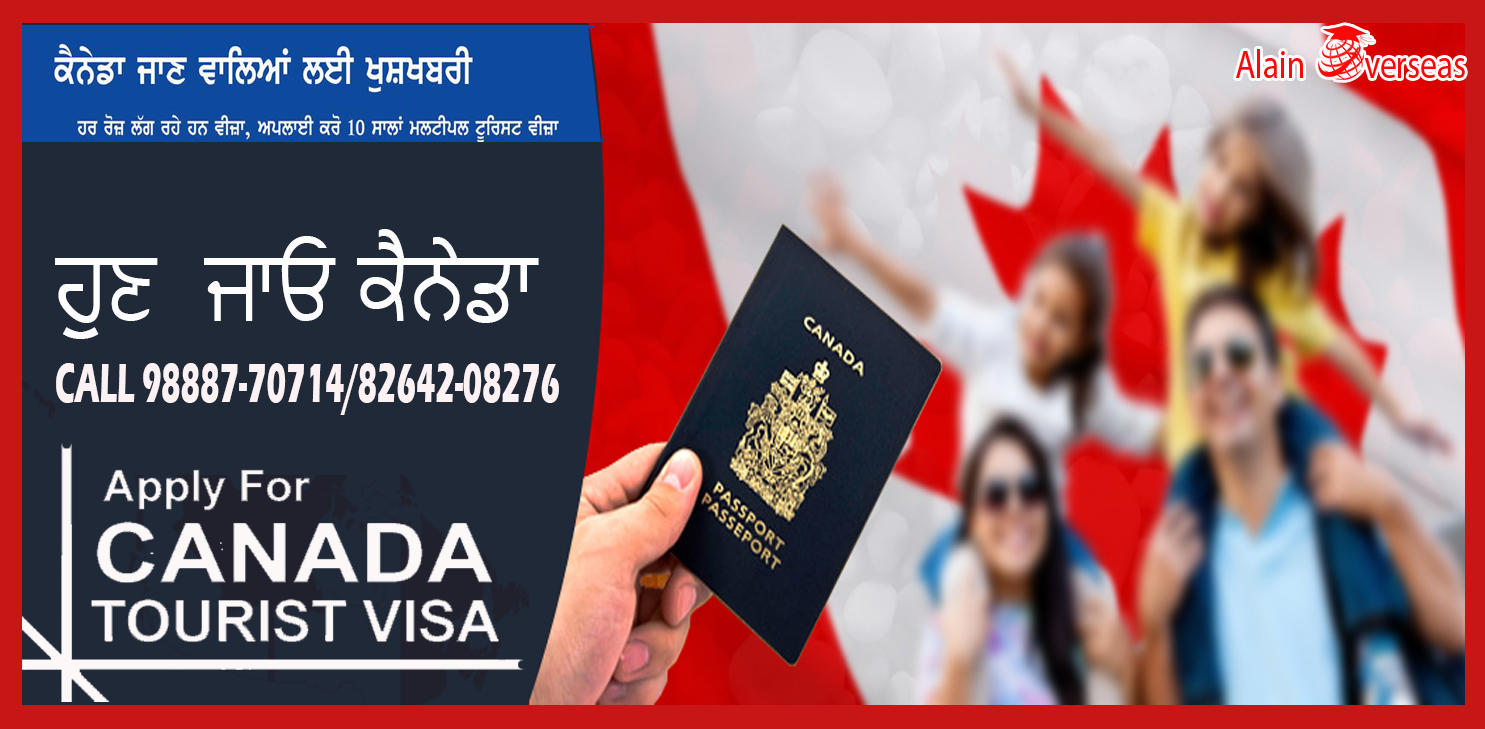 🇨🇦 Canada 10 Years multiple tourist visa 🇨🇦 🇨🇦 No