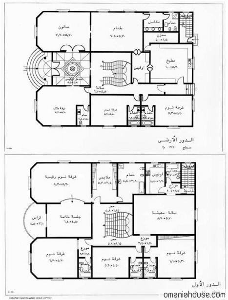 224908 Jpg ٤٦٧ ٦١٥ بكسل Square House Plans House Floor Design Family House Plans