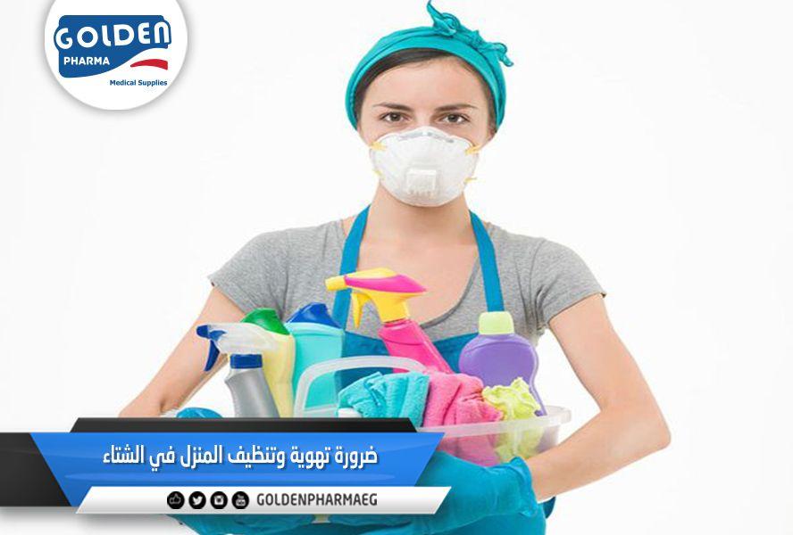 طرق المحافظه علي نظافة المنزل واهميتها استخدام المنظفات القوية كالكلور وهذه المواد يجب أن يتعامل معها الفرد في تنظيف المنزل Medical Supplies Medical Pharma