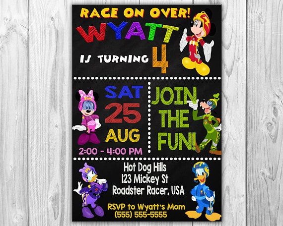 Mickey And The Roadster Racers Birthday Party Invitation Invite Printable Favor Tags Custom