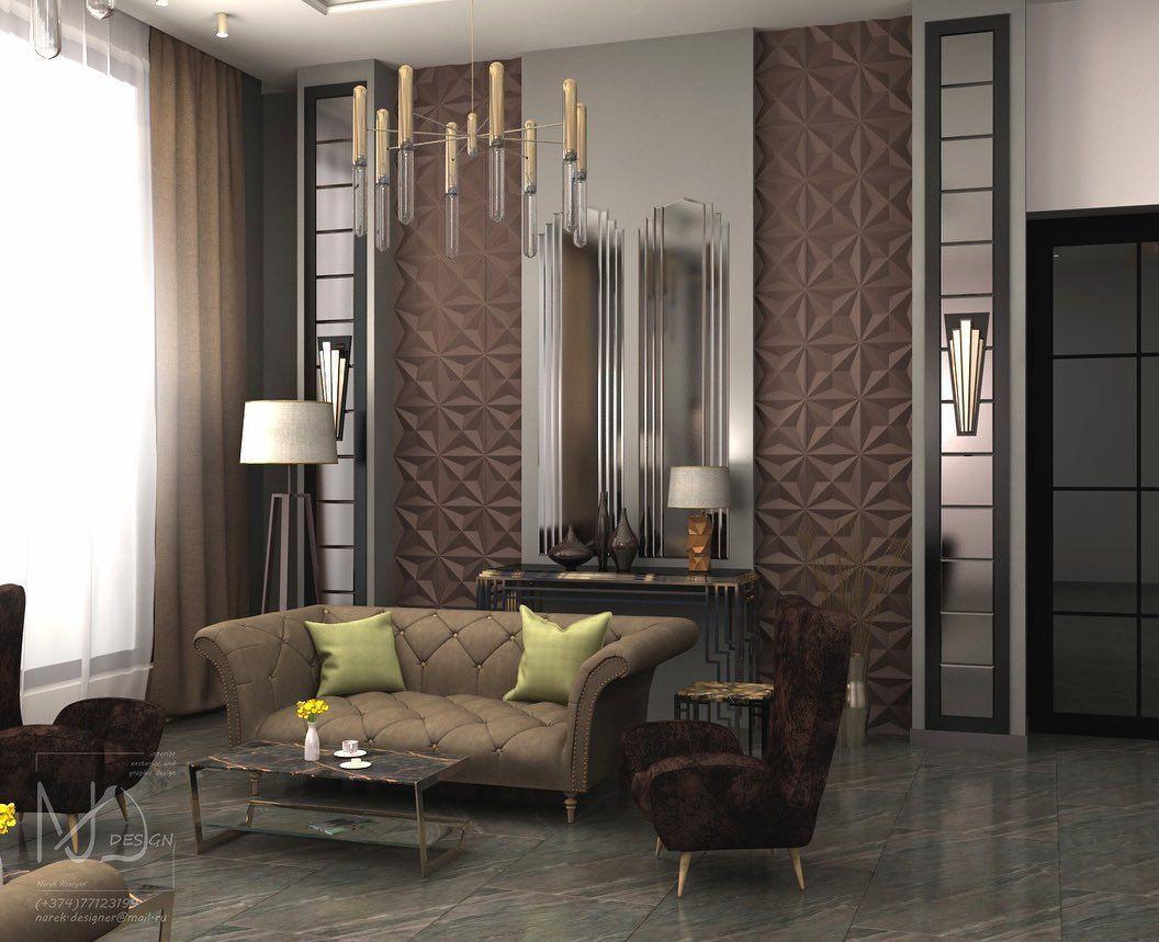 Lobby Design For New Hotel In Yerevan Coming Soon Indesign I Living Room Trends Furniture Design Furniture Arrangement