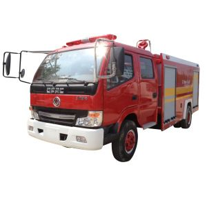 JMC FAW FOTON 55 meters fighting range fire engine 4000L rescue water tower airport fighter truck fo Wholesale Price Trade Assurance