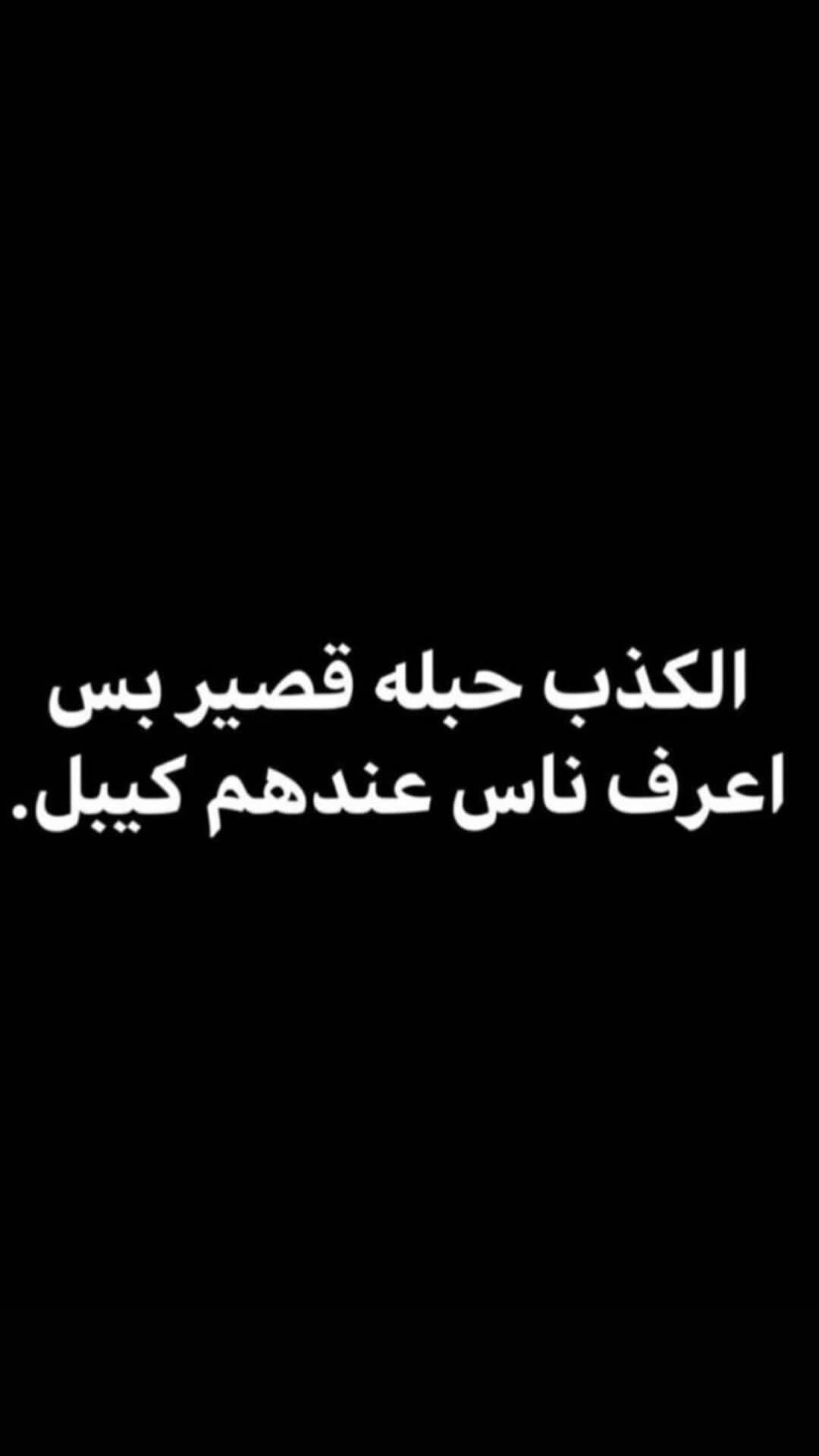 Pin By Shhvnr On Shaima Arabic Calligraphy Calligraphy