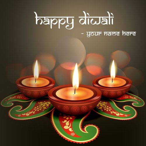 Write name on happy diwali greeting cards online free diwali beautiful happy diwali greetings cards with name edit m4hsunfo Gallery