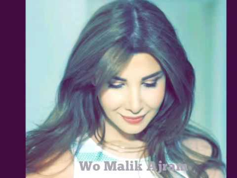 52 Nancy Ajram Alf Mabrouk Moroccan Dialect Youtube Nancy Ajram Middle Eastern Wedding Wedding Music