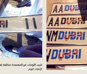 تيربو العرب أخبار أخبار جديدة Sports Jersey Jersey Sports