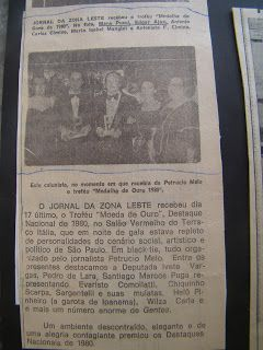 ÁJAX - NOTÍCIAS: TROFÉU MEDALHA DE OURO 1980