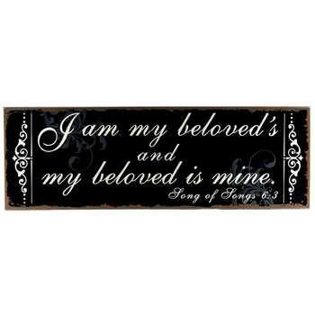 I Am My Beloved's & My Beloved is Mine Wall Sign | Wall ...