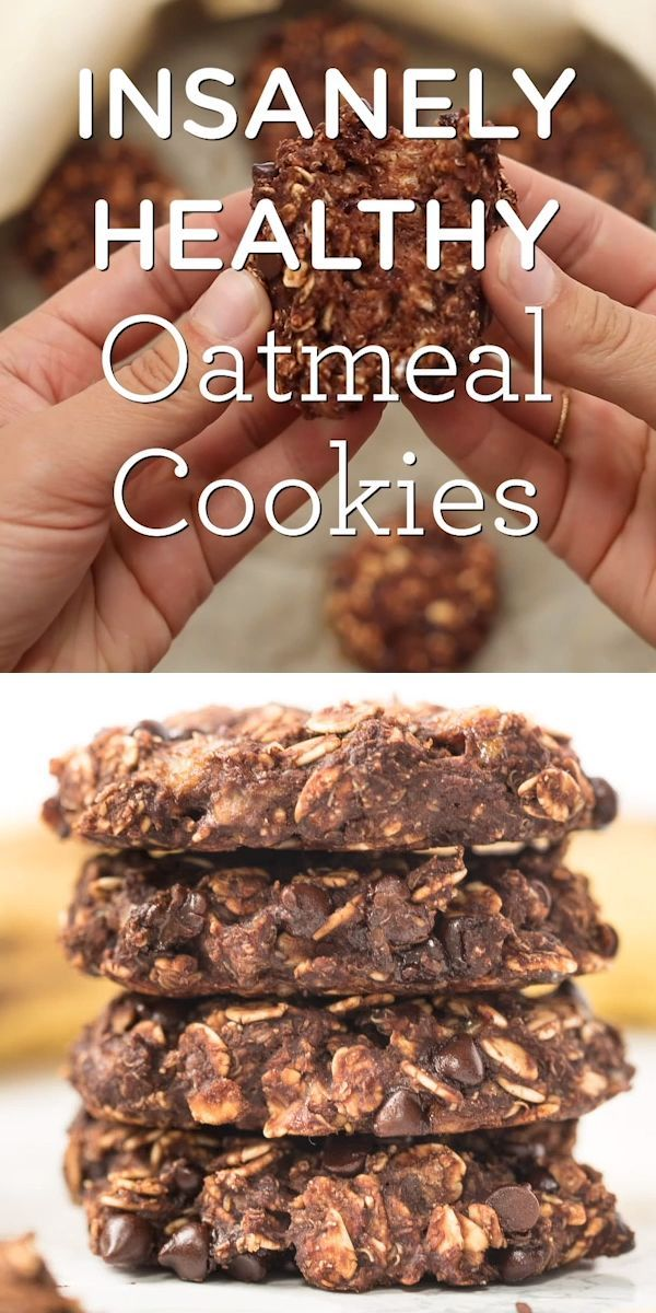 Insanely Healthy Oatmeal Cookies   - SIMPLY QUINOA RECIPES -