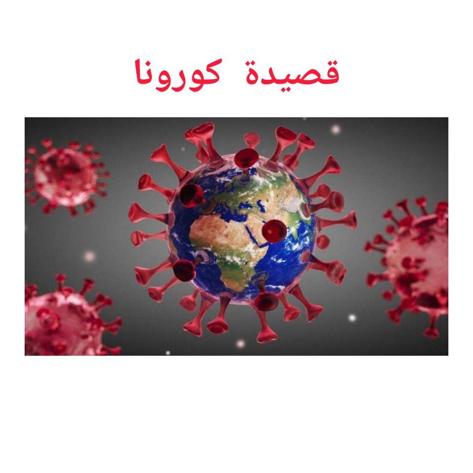 اليوم العالمي لصحة الأرض الأرض السماعة صور المتجهات مع المواد Png World Health Day World Earth Day Health Day