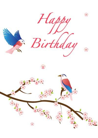 Printable birthday card myfreeprintablecards – Printable Online Birthday Cards