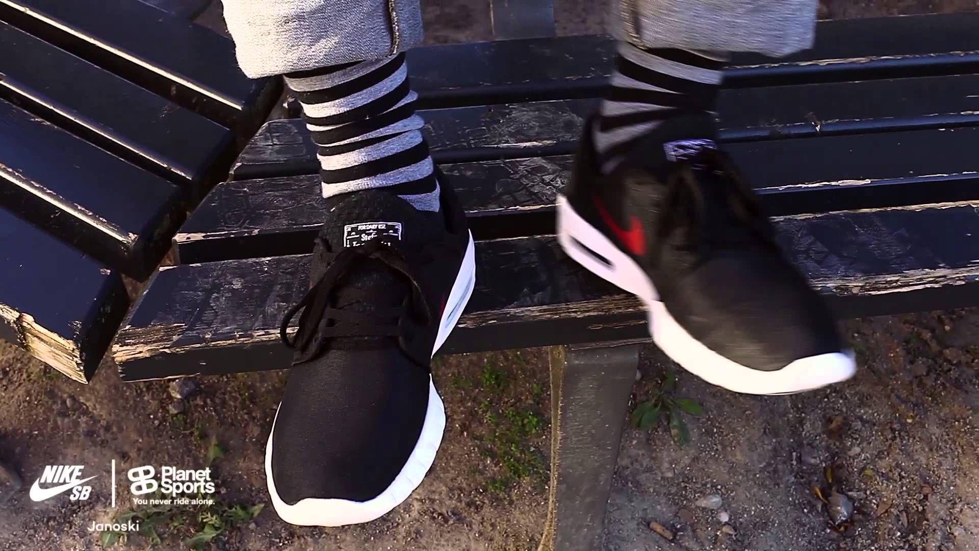 Nike SB Zoom Janoski Sneaker für Damen Beige von Planet