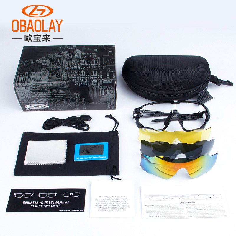 The new 2017 mountaineering outdoor ride bike glasses goggles glasses polarized sunglasses