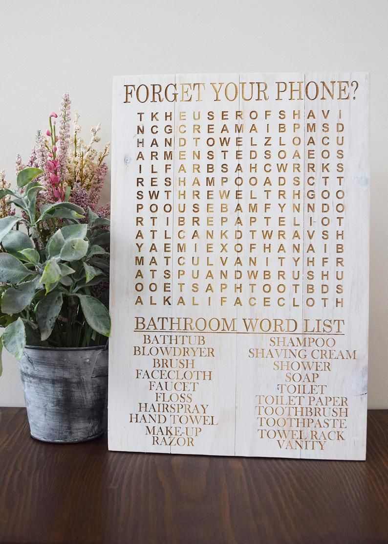 10x15 Room: Bathroom Word Search Puzzle 10x15 Engraved Wood Sign
