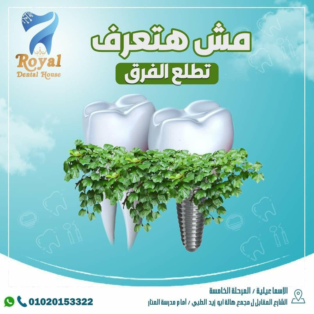 Dental Implants Dental Implants Dental Medical History