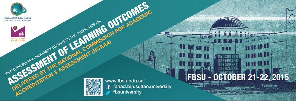 Welcome To Fahad Bin Sultan University University Sultan Private University