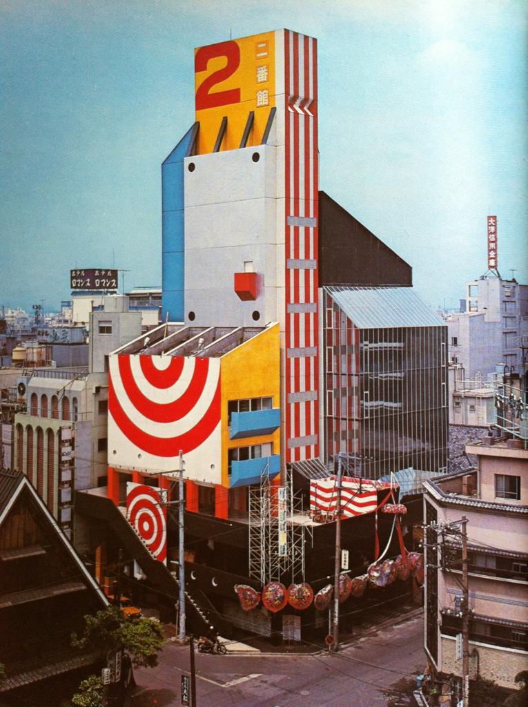 Periferiadomestica Y Otro Arquitectos Que No Me Enseñaron En La Minoru Takeyama Ni Ban Kahn Shinjuku Architecture Japan Architecture Japanese Architect