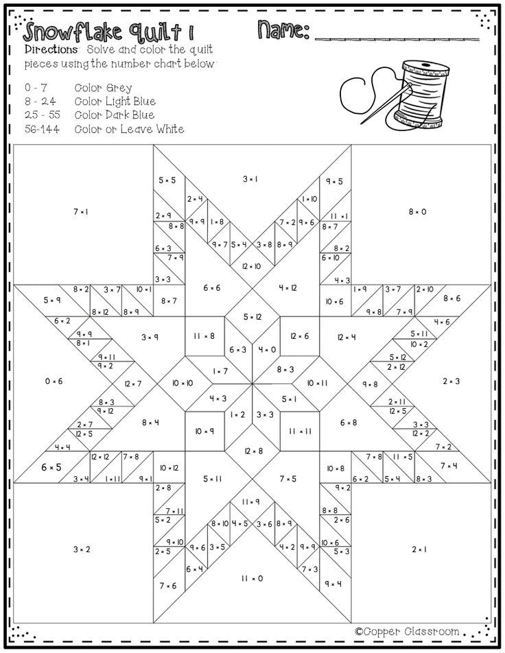 Free Snowflake Quilt Color by Code for Multiplication