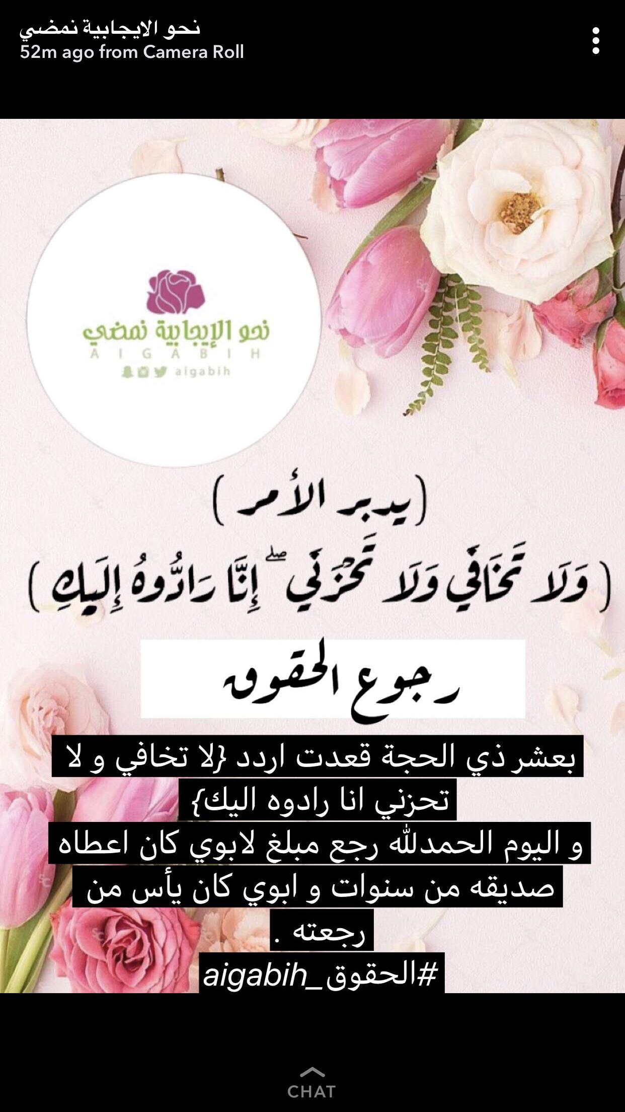 Pin By Fadak On جذب Islam Facts Islamic Phrases Islamic Teachings