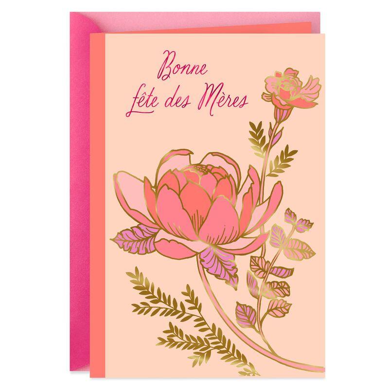 Elegant Peony French Language Mother S Day Card In 2020 Mother S Day Greeting Cards Happy Mother S Day Greetings Happy Mothers Day Wishes