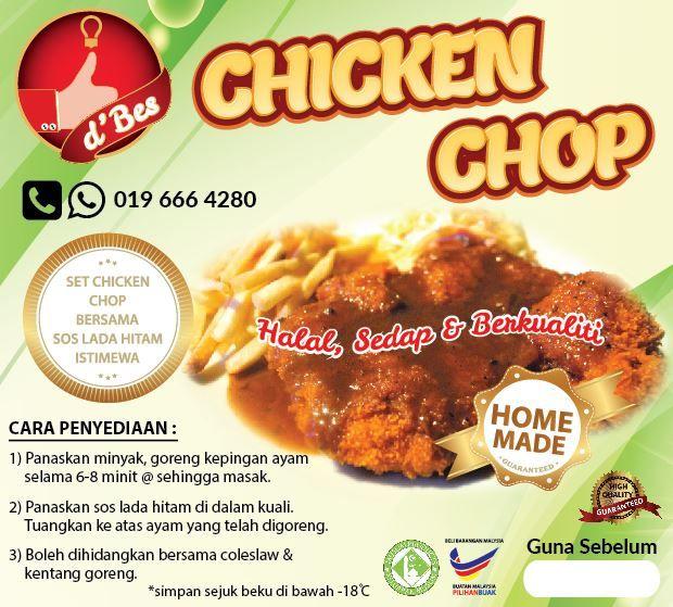 Chicken chop sticker packaging