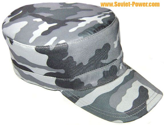 Russian Army DAY-NIGHT cap camouflage hat | Russian Army