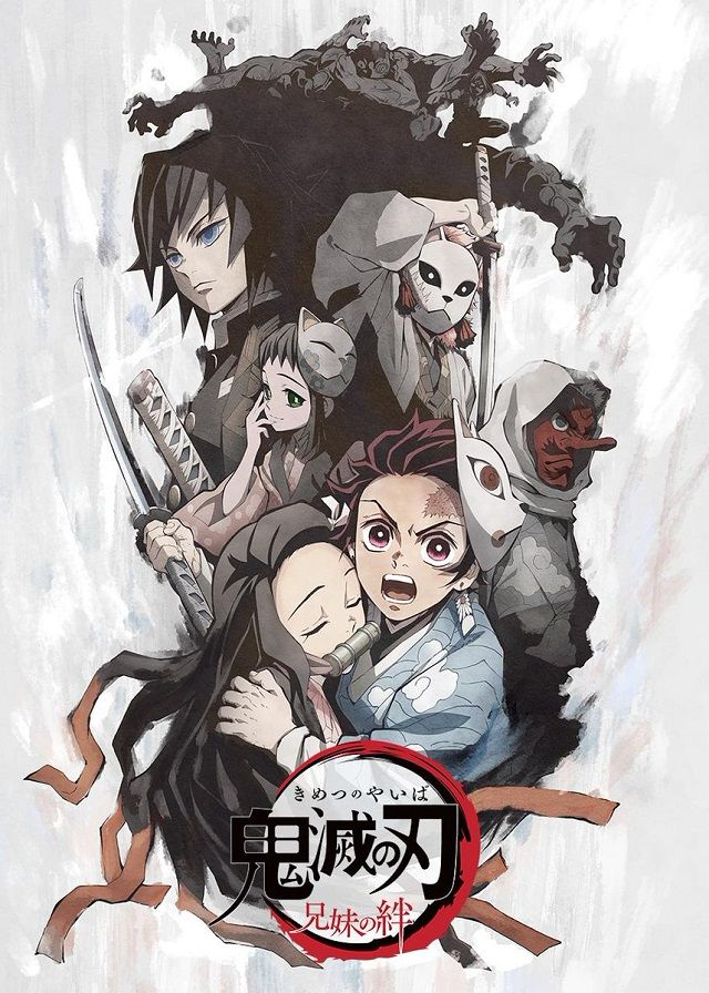 Kimetsu no Yaiba Anime revela Novos Vídeos Anime