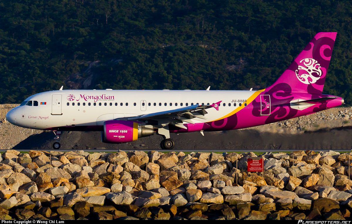 JU-8888 Mongolian Airlines Airbus A319-112