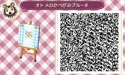 ACNL QR Code: Gingham w/ Roses Fabric (Blue or Pink)
