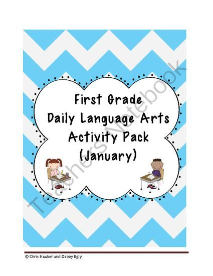 1st Grade Language Arts Worksheet Pack (January) Common Core Aligned ...