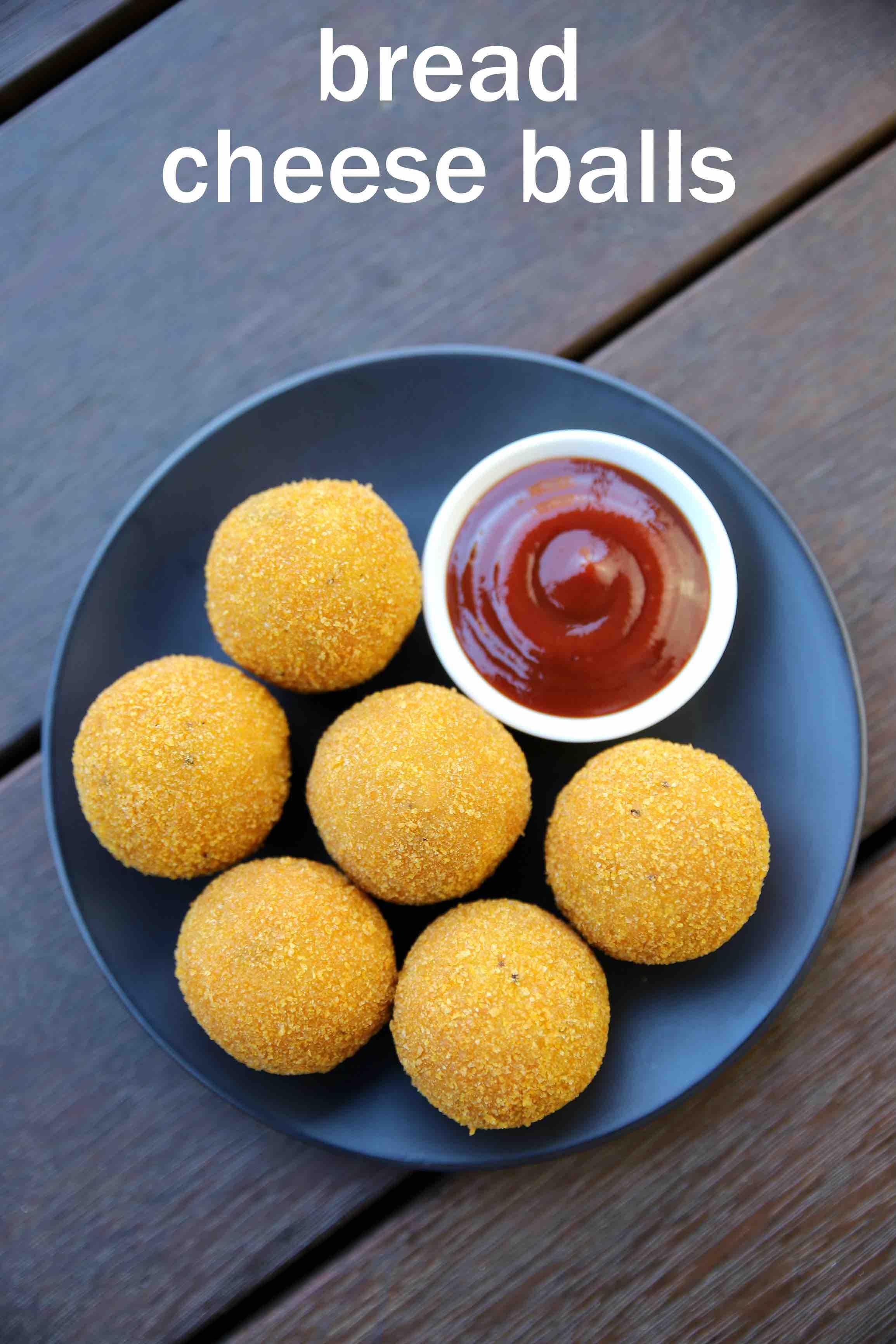 bread cheese balls recipe   cheese bread balls   h