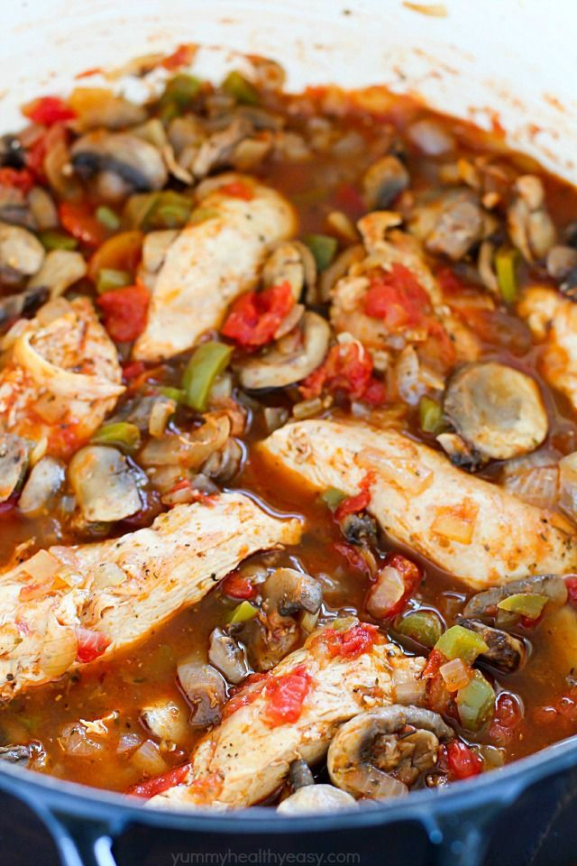This Chicken Cacciatore Recipe Is Full Of Chicken And Vegetables In