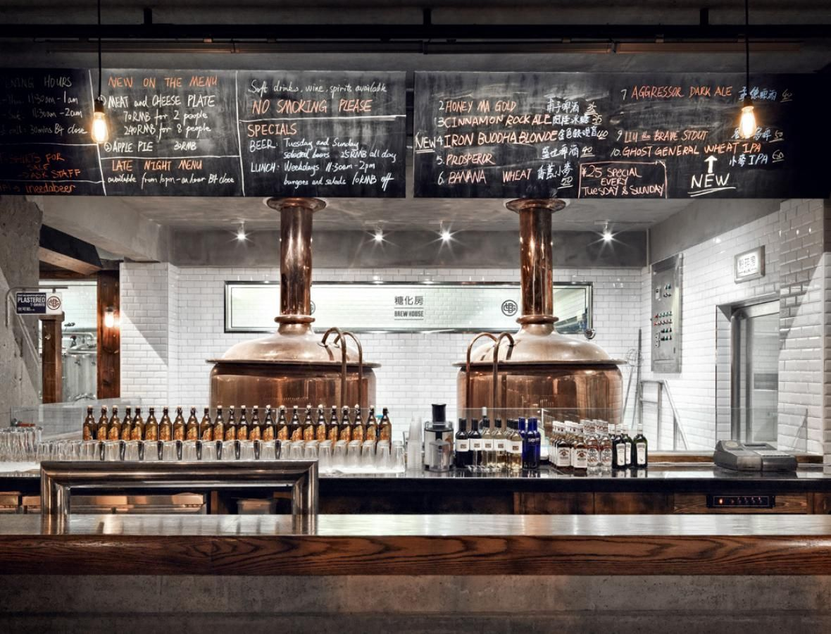 On Tap: Beer with Chinese Herbs at Beijing's First Microbrewery: Great Leap Brewing Company beer heals you. Remodelista