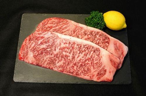 みやざわ和牛サーロインステーキ用200g2枚