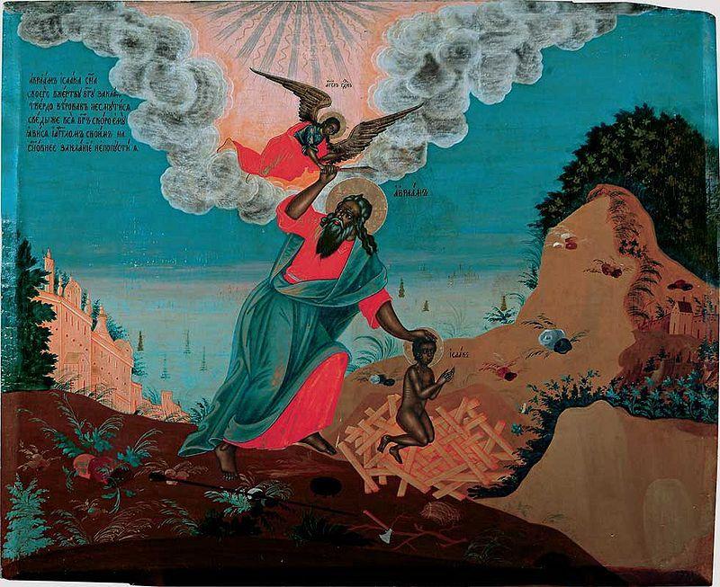 Abraham Sacrifice Icon 01 Sacrificio De Isaac Wikipedia La