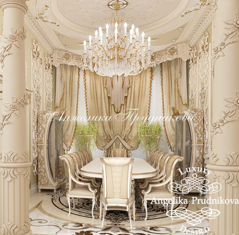 ~ Luxury Lifestyle Design ~