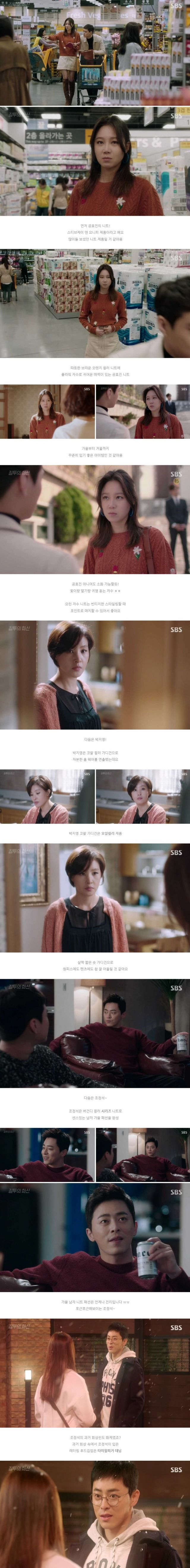 Added episode 17 captures for the Korean drama 'Incarnation of Jealousy'.