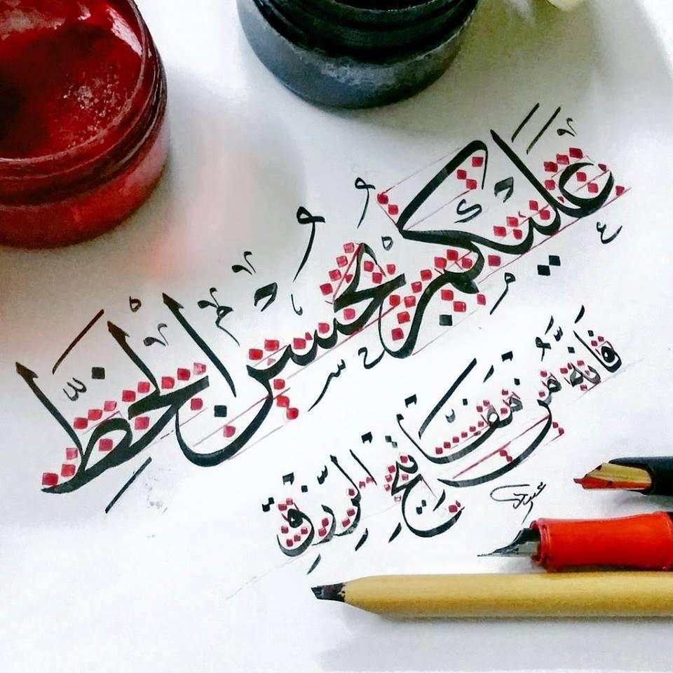 Arabic Calligraphy Arabic Calligraphy