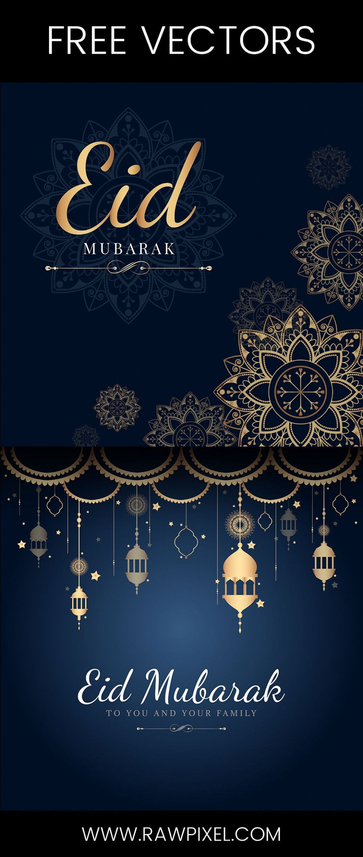 Design Own Eid Card Eid Mubarak Greeting Cards Eid Card Designs Eid Mubarak Card