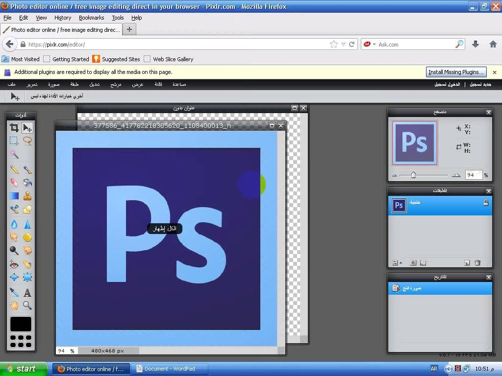 كيفية عمل توقيع احترافى بالفوتوشوب اون لاين Free Image Editing Image Editing Online Photo Editor
