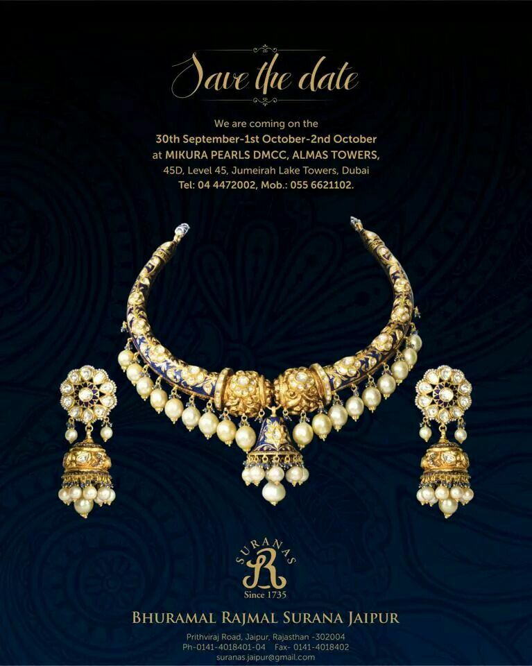 a89da5286 Traditional; royal Antic Jewellery, Temple Jewellery, Ethnic Jewelry, India  Jewelry, Unique