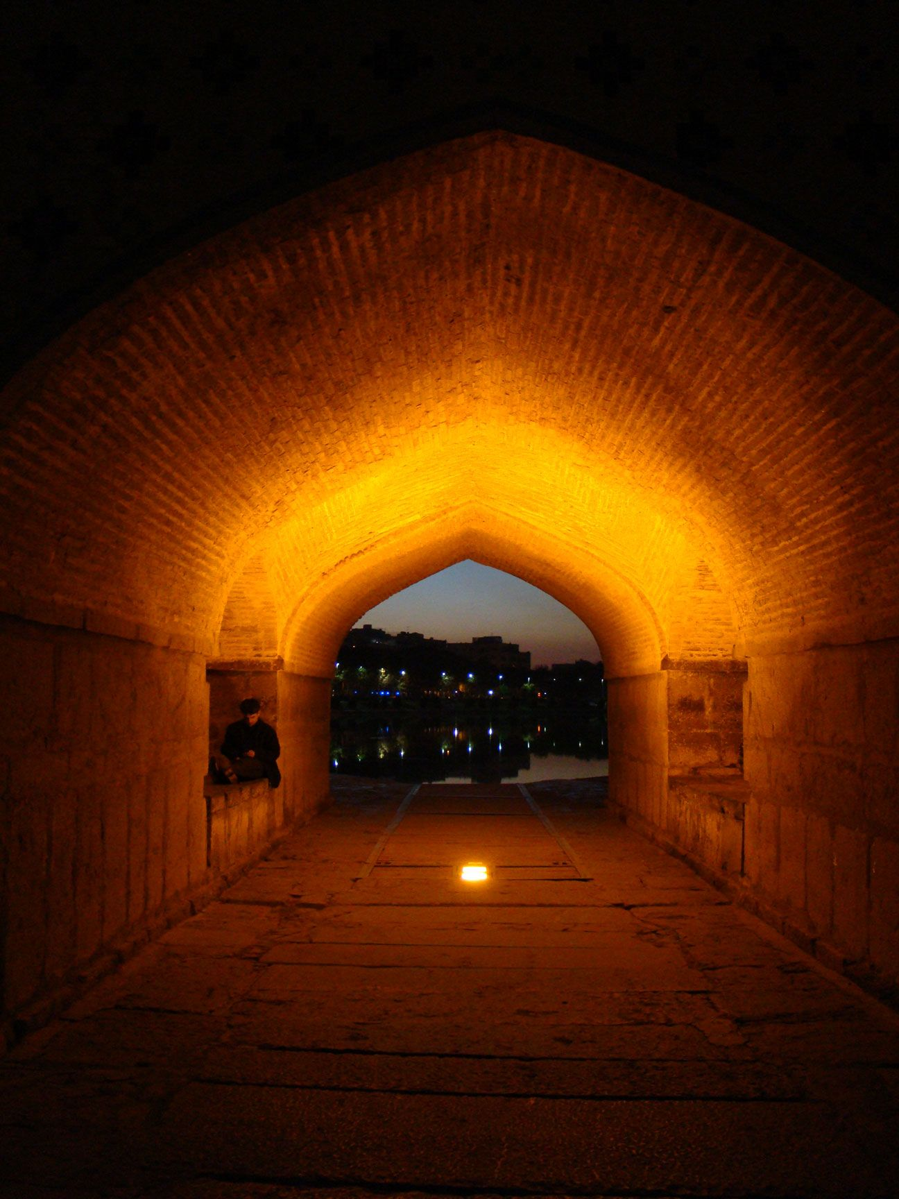Solitude, Isfahan, Iran