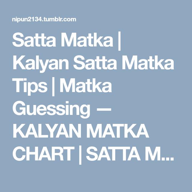 KALYAN MATKA CHART | SATTAMATKAE- LIVE RESULTS in 2019