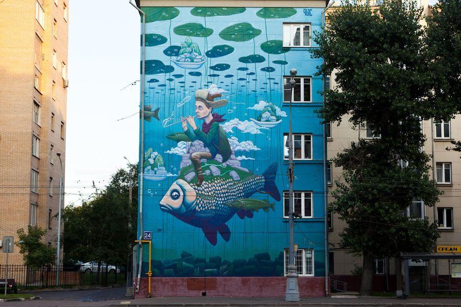Photo of Street-art news | Live! by FatCap
