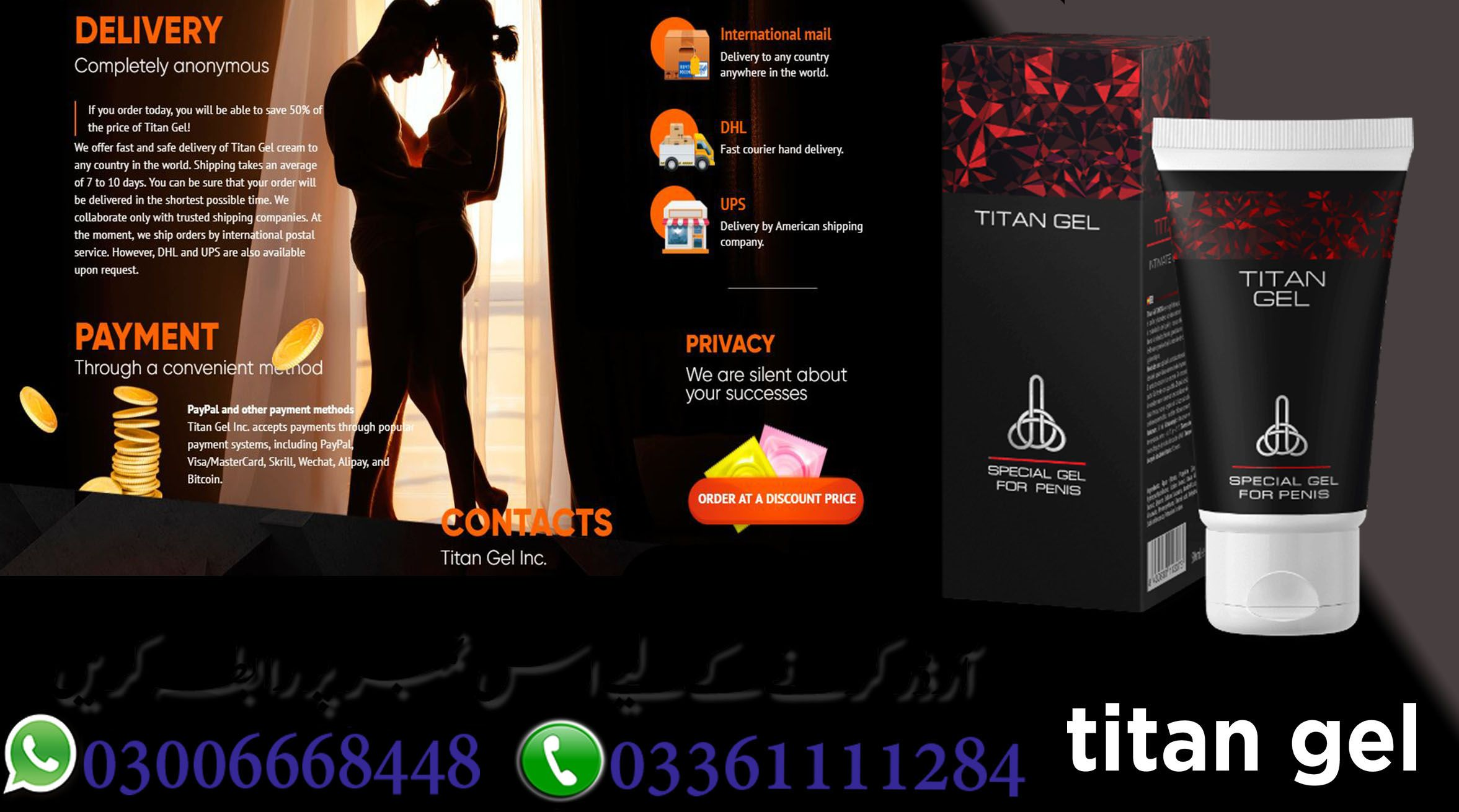 Titan Gel Price In Pakistan All People All Over The World Want To
