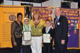 bloomfield hills optimist club essay contest