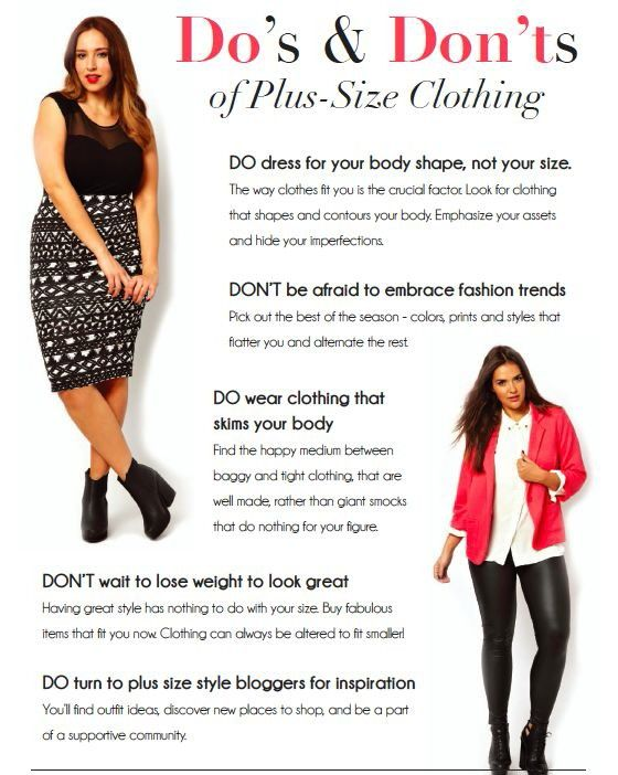 Plus Size Fashion Advice How to Look Slimmer Fashion Tips for Full
