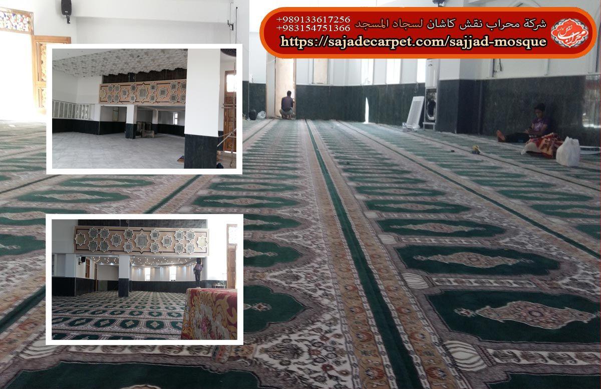 اعمال سهلة مصلی جهرم Firebrick Islamic Gifts Prayer Room