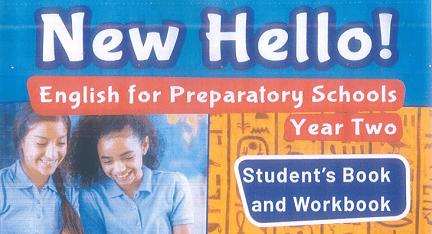 تحميل كتاب الانجليزى 2021 2ع ترم اول بوابة كويك لووك العربية Preparatory School Workbook School Year