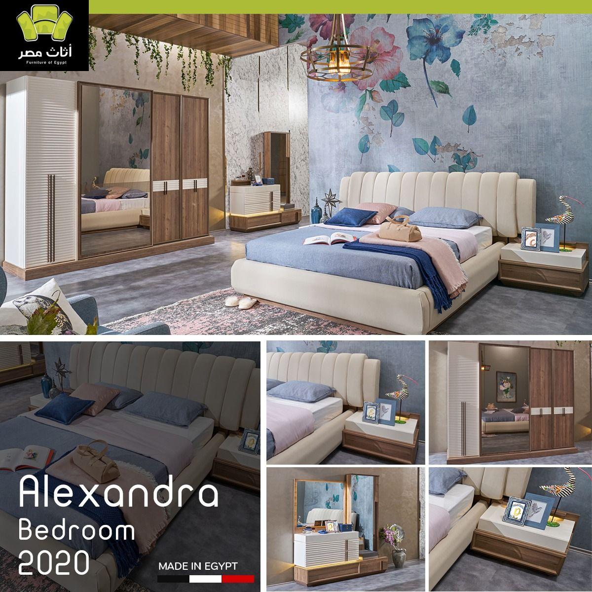 غرفة نوم الكساندرا 2020 فقط وحصريا من أثاث مصر Bed Design Modern Bedroom Furniture Design Home Room Design
